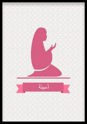 Muslim Girl Nursery Art Print