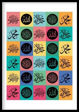Islamic Pop Art Poster