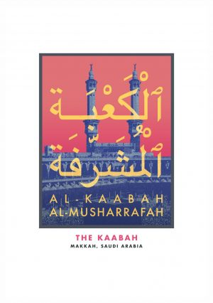 Islamic Landmark Prints