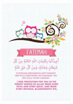 Muslim Child Protection Dua, Personalised Islamic Art Print, Islamic Nursery Decor