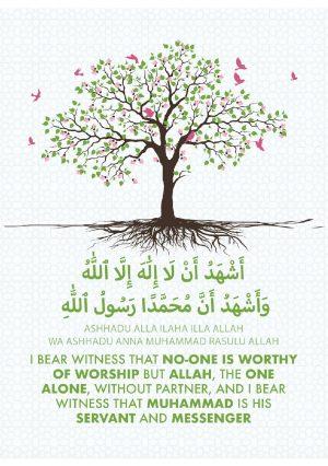 Shahadah Islamic Quote Wall Art, Islamic Art Print