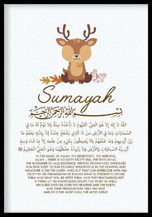 Islamic Nursery Art Print