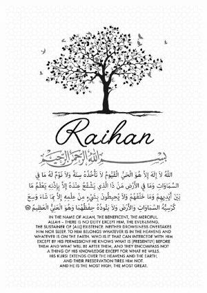 Ayat Al Kursi Personalised Quran Islamic Art Print