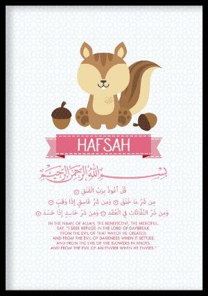 Islamic Kids Art Prints, Surah Al-Falaq, Islamic Nursery Art