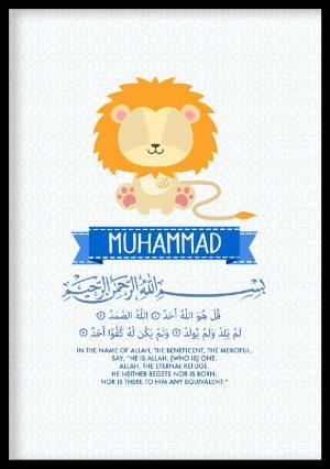 Surah Al-Ikhlas Kids Print
