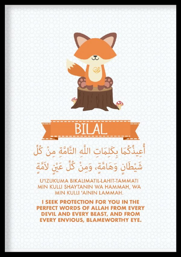 Muslim Child Protection Dua, Personalised Islamic Art Print