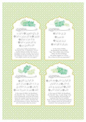 4 Quls Calligraphy Islamic Kids Art Print